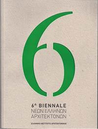 Biennale06